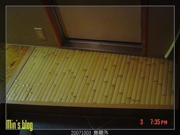 20071003 房間