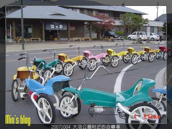 20071004 大沼公園附近的自轉車