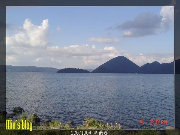 20071004 洞爺湖