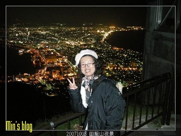 20071003 函館山夜景