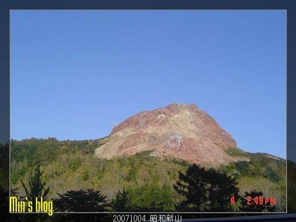 20071004 昭和新山