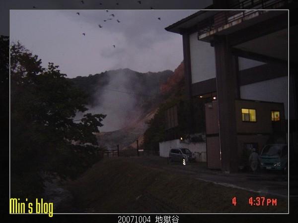 20071004 地獄谷
