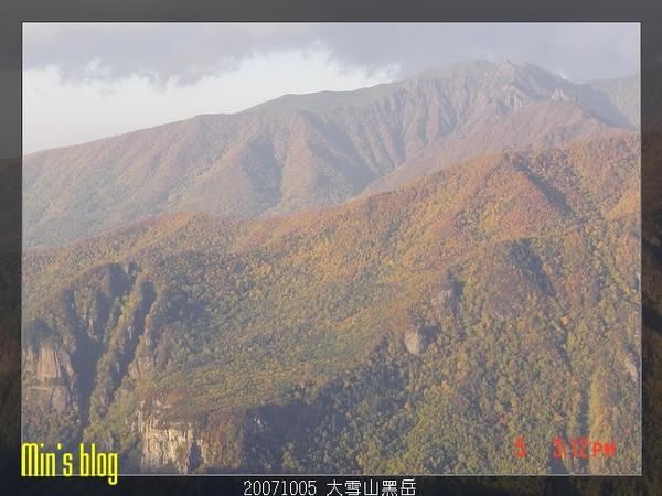 20071005 大雪山黑岳