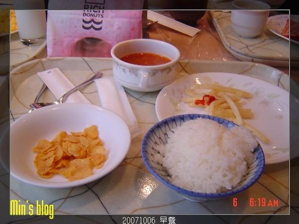 20071006 早餐