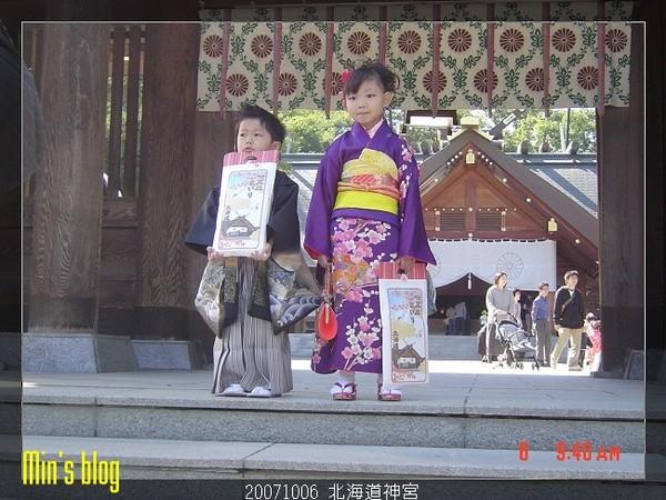 20071006 北海道神宮
