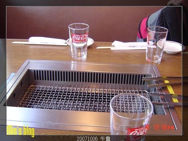 20071006 午餐