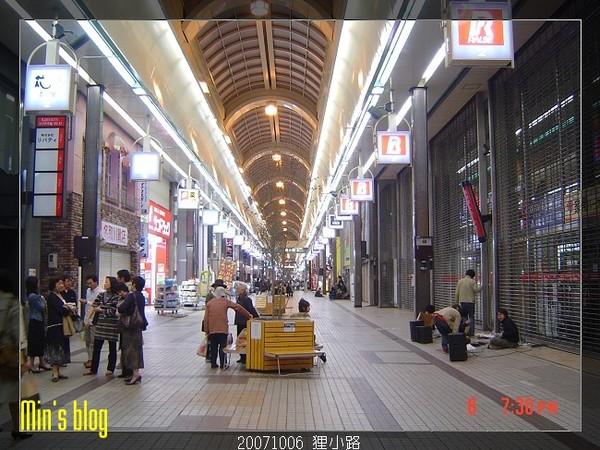 20071006 狸小路