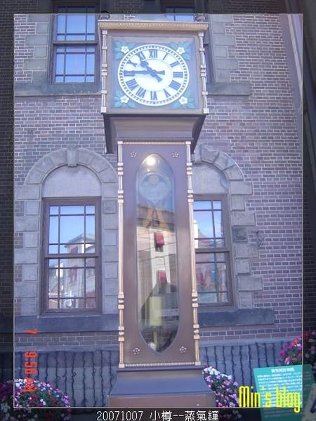 20071007 小樽--蒸氣鐘