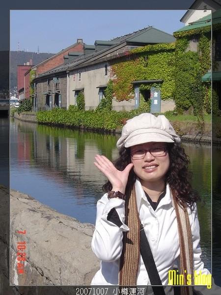 20071007 小樽運河