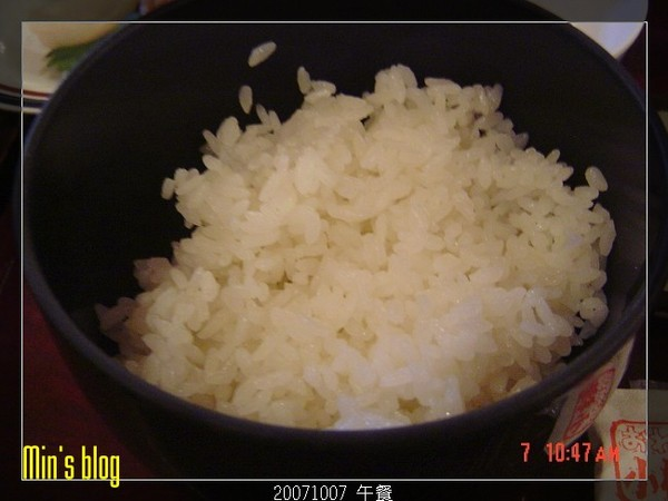 20071007 午餐