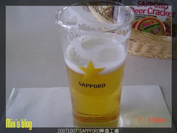 20071007 SAPPPORO啤酒工場