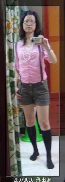 20070616 外出服