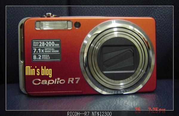 RICOH--R7