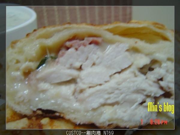 COSTCO--雞肉捲 NT69