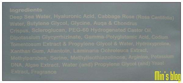 BeautyMaker--深層水活保濕急救面膜 成份表 R0010431.JPG