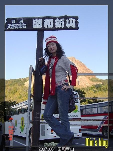 20071004 北海道之旅