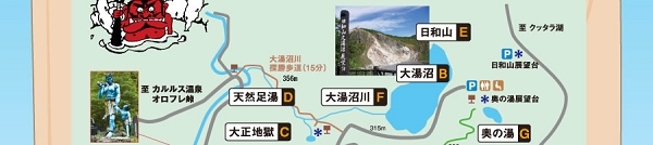 map2__r3_c1.jpg