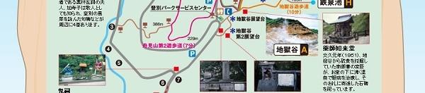 map2__r5_c1.jpg
