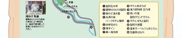 map2__r7_c1.jpg