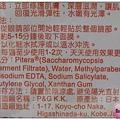 SKⅡ--青春敷面膜(新一代) 成份表