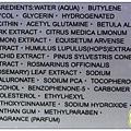 COSME DECORTE(黛珂)--保濕美容液 成份表 R0012681.JPG