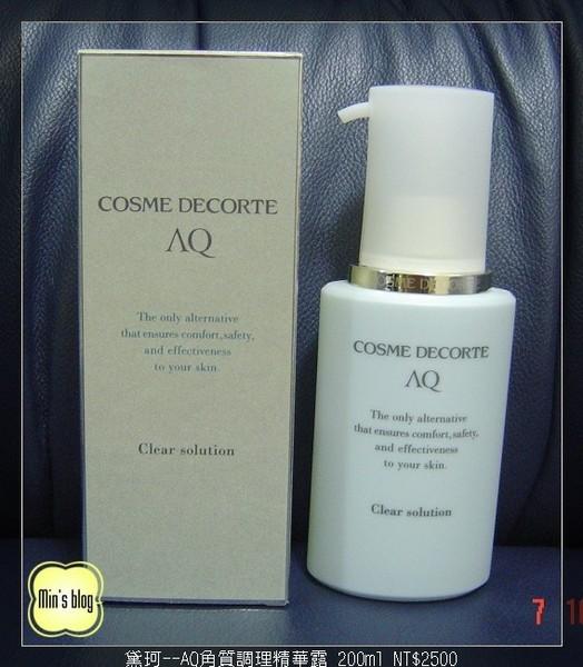 COSME DECORTE(黛珂)--AQ角質調理精華露 200ml NT$2500 20080407 DSC09514.JPG