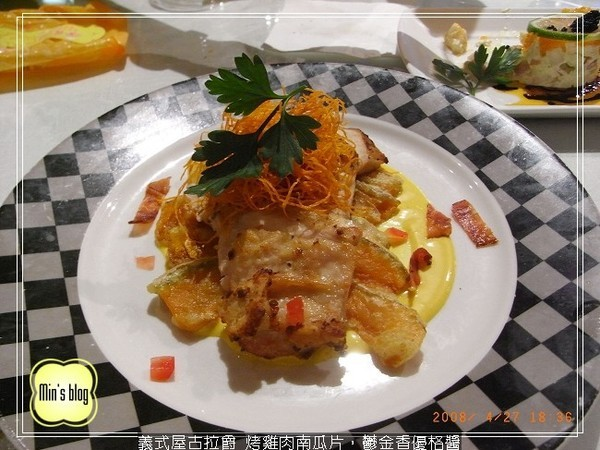 義式屋古拉爵 烤雞肉南瓜片,鬱金香優格醬