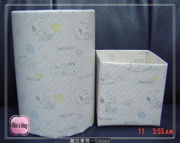 20080611 離別筆筒--Snoopy