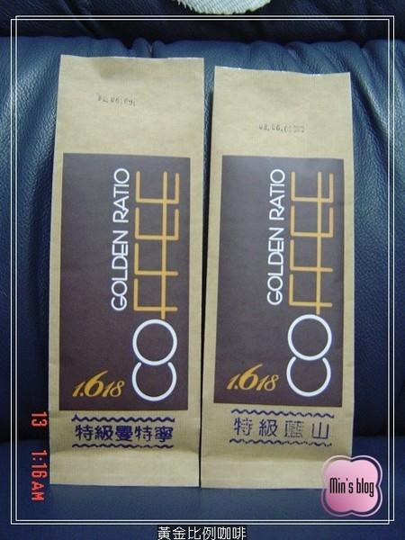 20080613 黃金比例咖啡