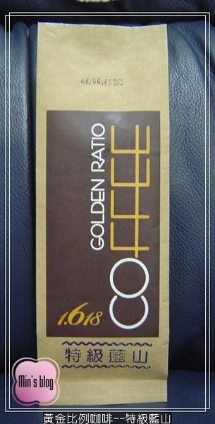 20080615 黃金比例咖啡--特級藍山
