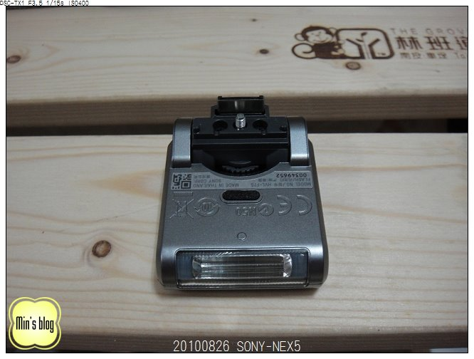 DSC06457.JPG