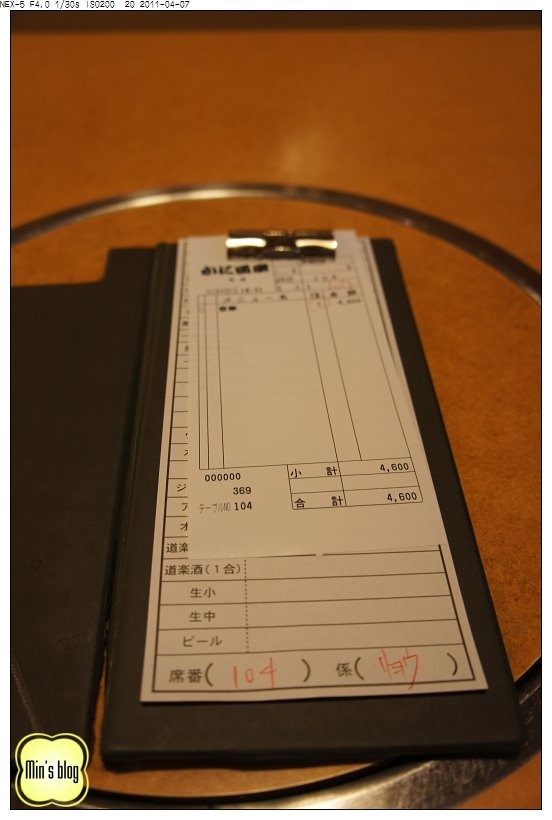 DSC09079.JPG