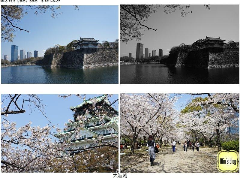 大阪城01.jpg