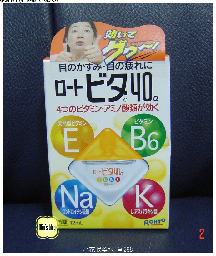 DSC00489 ¥298.JPG