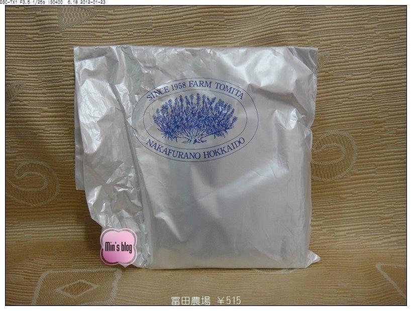 DSC08862 富田農場 ¥515.JPG