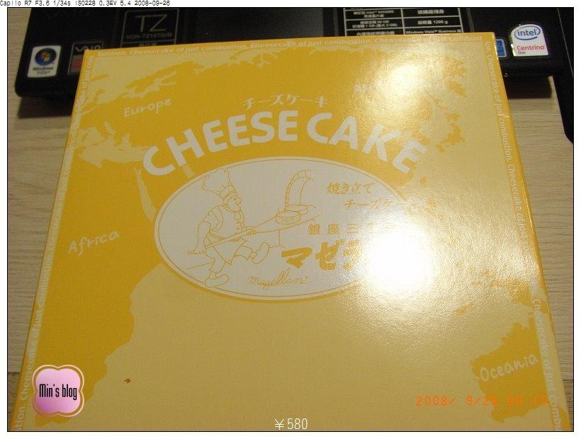RIMG0006 起司蛋糕 ¥580.JPG