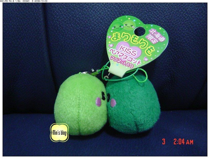 DSC00501 ¥399.JPG