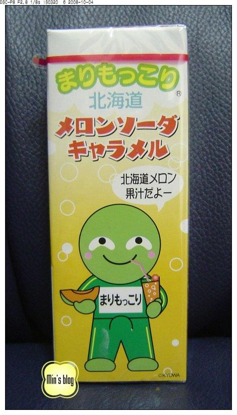 DSC00508 ¥158.JPG