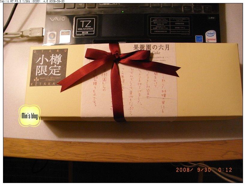 R0014307 北果樓-果樹園的六月¥1050.JPG