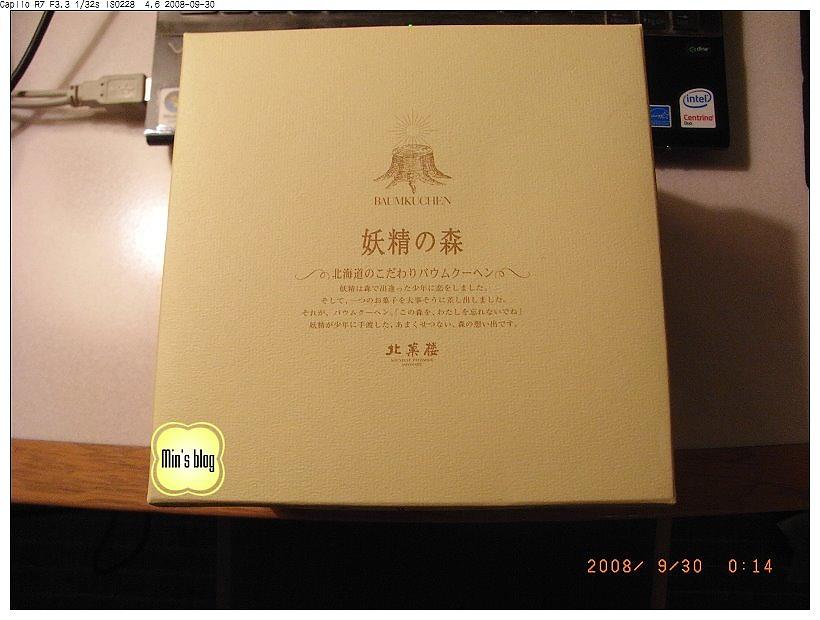 R0014309 北果樓-妖精之森¥2100.JPG