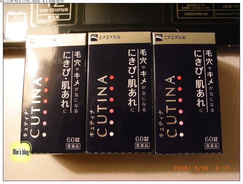R0014311 藥妝-毛穴¥1680.JPG