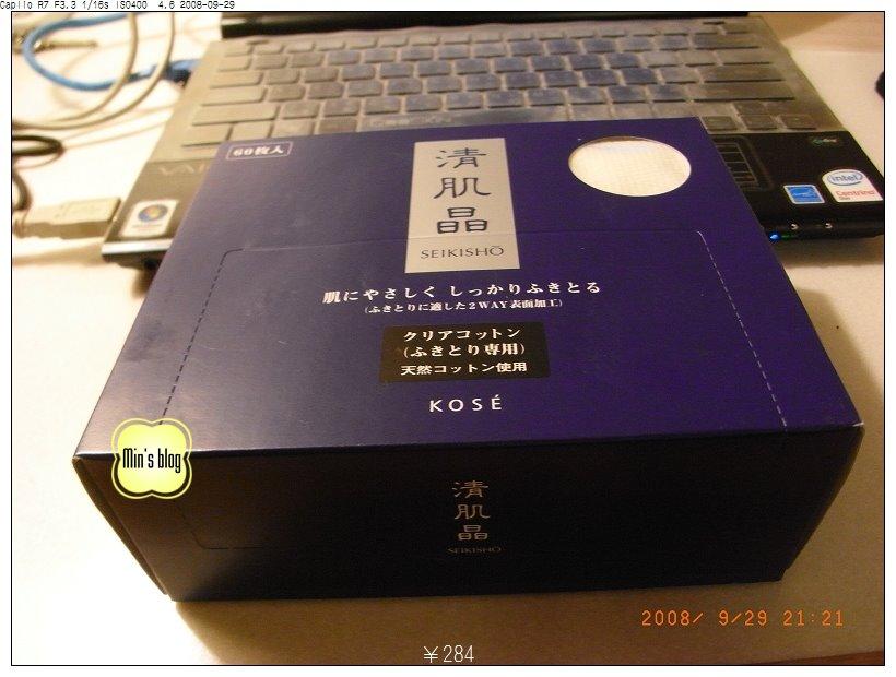 R0014294 高絲化妝棉¥284.JPG