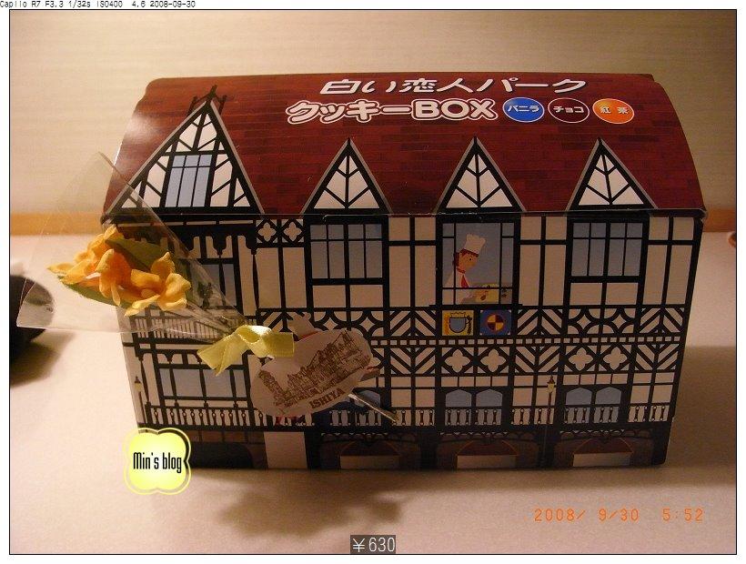R0014316 白色戀人公園限定餅乾¥630.JPG