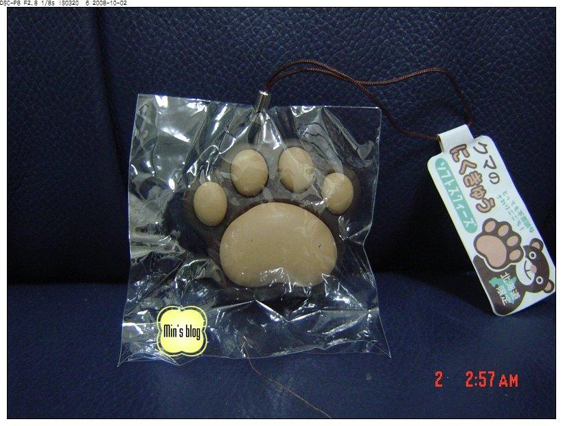 DSC00492 熊掌吊飾¥399.JPG