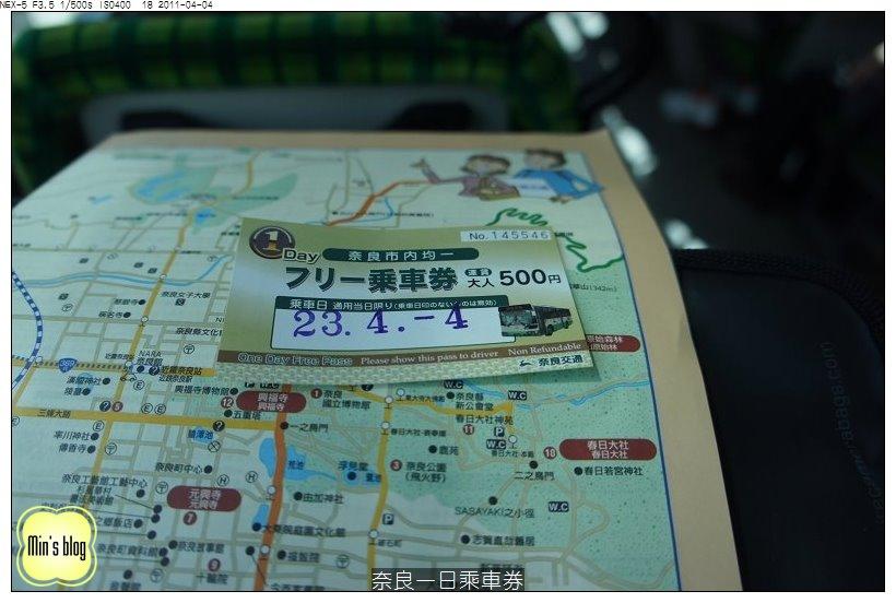 DSC08089.JPG
