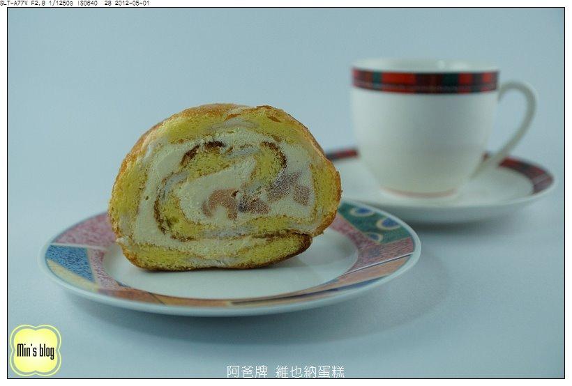 DSC01631 維也納蛋糕