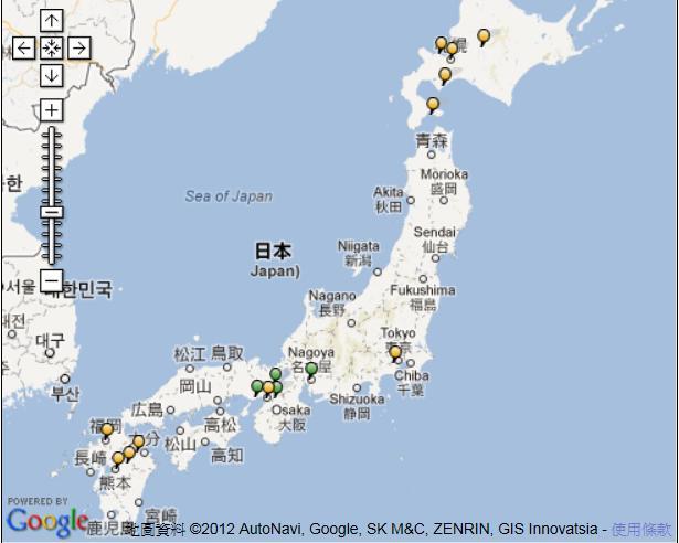 旅行足跡-日本
