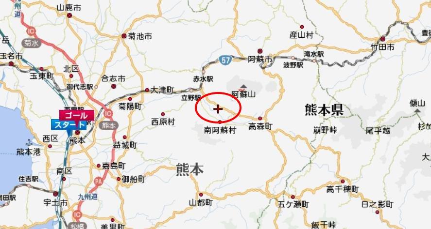 阿蘇下田城車站