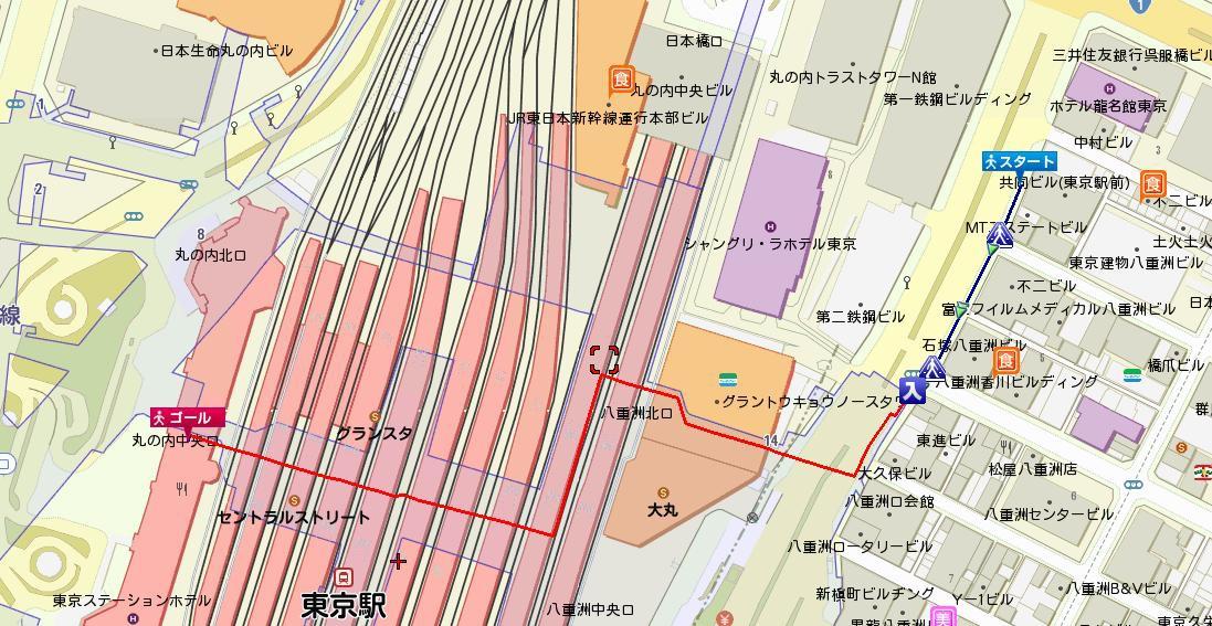 八重洲口→東京車站