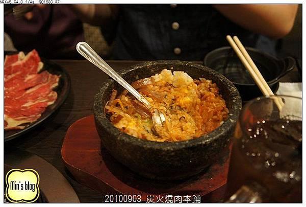 DSC00238 石鍋拌飯.JPG